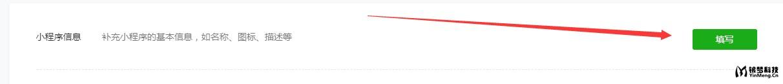 辽阳网站建设|辽阳微信开发|辽阳小程序开发|辽阳做网站|辽阳APP开发|辽阳电商|辽阳网络公司|辽阳开发公司